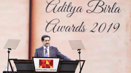 Glory and grandeur: The Aditya Birla Awards